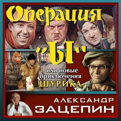 aleksandr_zatsepin_03