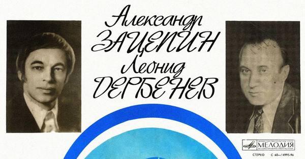 aleksandr_zatsepin_11