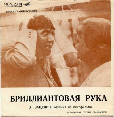 aleksandr_zatsepin_14