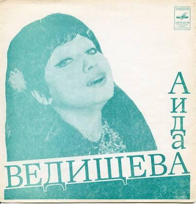 aleksandr_zatsepin_16