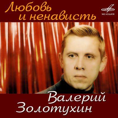 aleksandr_zatsepin_22
