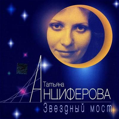 aleksandr_zatsepin_31