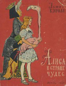1958_Валерий Алфеевский_26