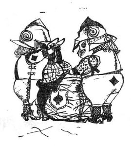 1967_П Чуклеев wonderland_40378