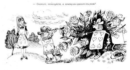 1971_Виктор Чижиков_52