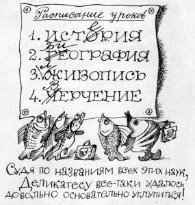 1971_Виктор Чижиков_55