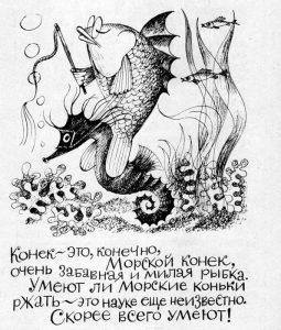 1971_Виктор Чижиков_64