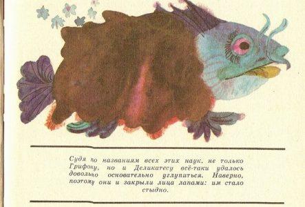 1980_Николай Козлов_26