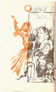 1986 Светланов Иванчева_010