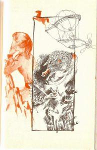 1986 Светланов Иванчева_011
