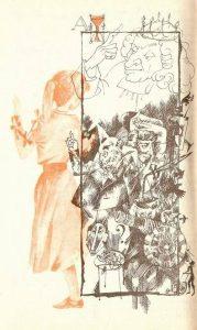 1986 Светланов Иванчева_013