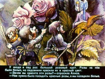 1990_В Псарев_диафильм_43
