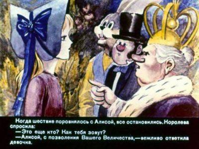 1990_В Псарев_диафильм_45
