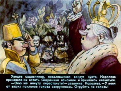 1990_В Псарев_диафильм_46
