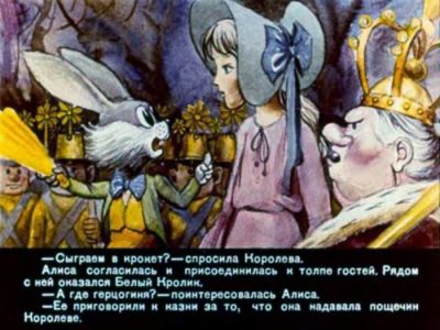 1990_В Псарев_диафильм_48