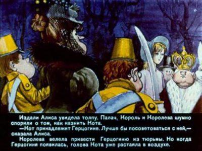 1990_В Псарев_диафильм_52