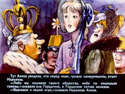 1990_В Псарев_диафильм_54