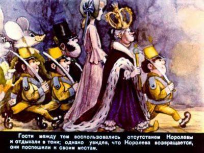 1990_В Псарев_диафильм_55
