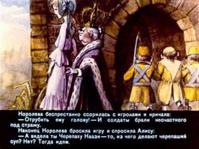 1990_В Псарев_диафильм_56