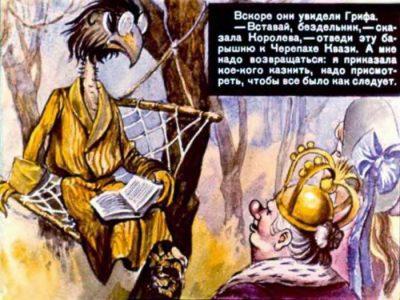 1990_В Псарев_диафильм_57