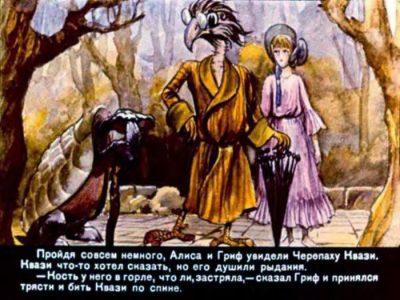 1990_В Псарев_диафильм_58