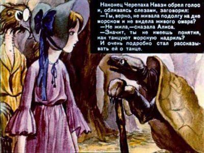 1990_В Псарев_диафильм_59