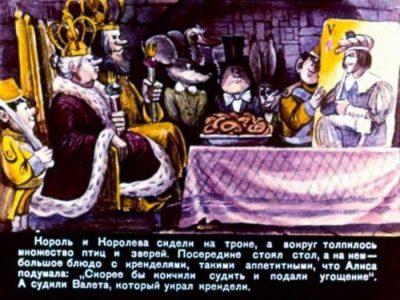 1990_В Псарев_диафильм_63