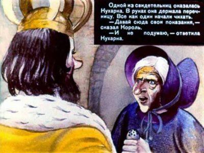 1990_В Псарев_диафильм_66