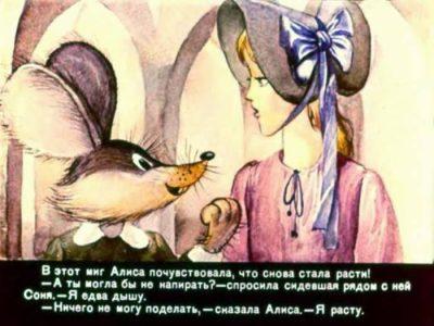 1990_В Псарев_диафильм_68