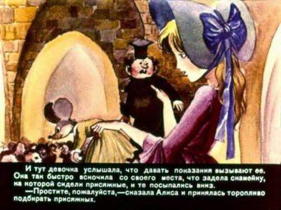 1990_В Псарев_диафильм_69