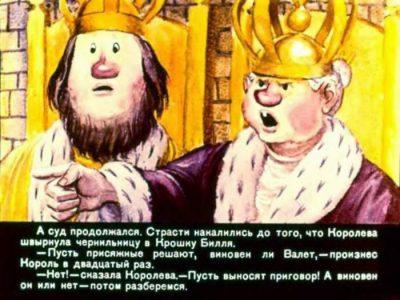 1990_В Псарев_диафильм_71