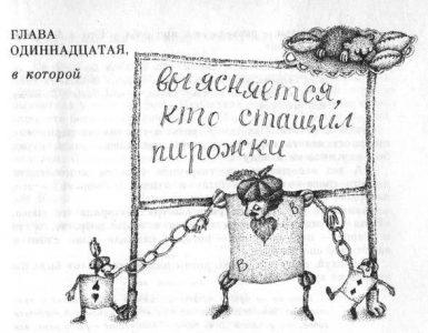 1991_Лидия Шульгина_07