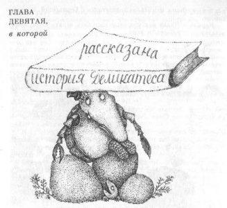 1991_Лидия Шульгина_08
