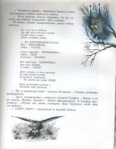 1993_А Мартынов_1266339922