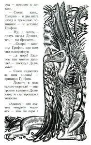 2001_Александр Додон_19