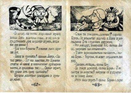 2005_И Сергиенко_528