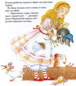 2005_ Махашвили Панипартова_20