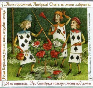 2006_Елена-Базанова_b0044