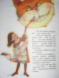 2011 - Елена Селиванова - 27