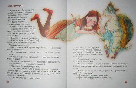 2011 - Елена Селиванова - 30