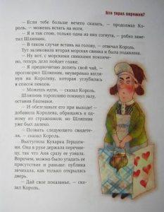 2011 - Елена Селиванова - 35