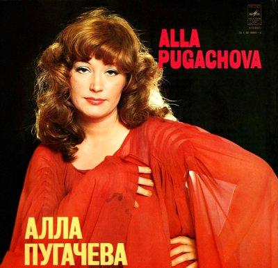 alla_pugacheva_02