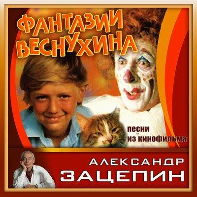 alla_pugacheva_06