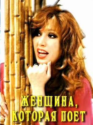 alla_pugacheva_15