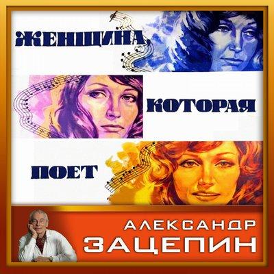 alla_pugacheva_16