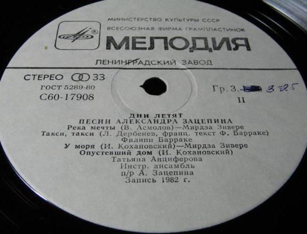 alla_pugacheva_18