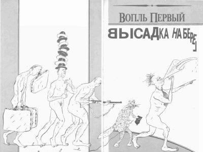 tishkov_snark_02