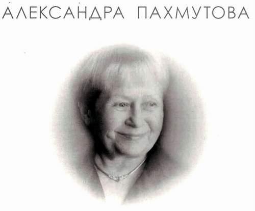 pahmutova_1_01