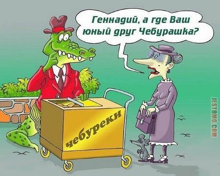 Cheburashka_33