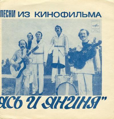 pesnyari_06